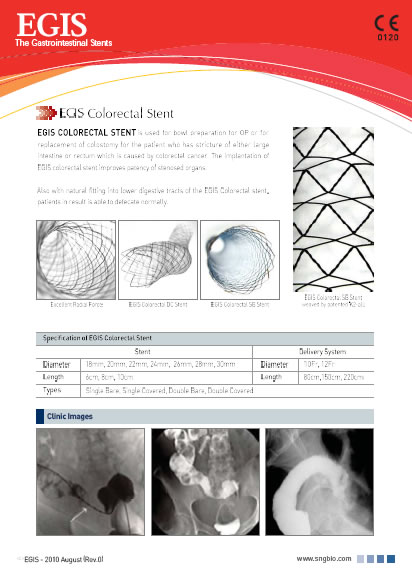 EGIS Colorectal Stent
